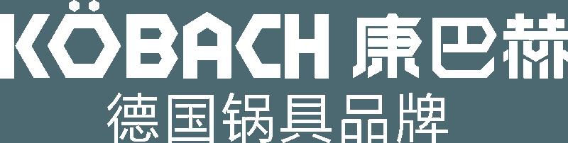 康巴赫KBH中国官网-蜂窝锅